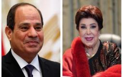 شاهد: لهذا السبب بكت الفنانة رجاء الجداوي أمام الرئيس السيسي