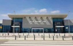 مطار العاصمة الإدارية - صورة ارشيفية