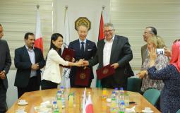 جامعة القدس والحكومة اليابانية توقعان اتفاقية تعاون في مجال تكنولوجيا المعلومات والاتصالات