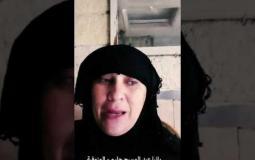 فيديو رانيا عبد المسيح المخطوفه