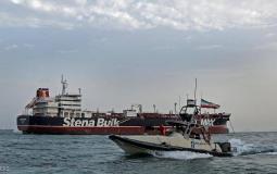 زورق إيراني يغير مسار ناقلة النفط البريطانية