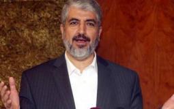 خالد مشعل رئيس المكتب السياسي السابق لحركة حماس