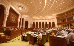 مجلس-الشورى-العماني.jpg