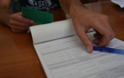 لجنة الانتخابات المركزية - ارشيف