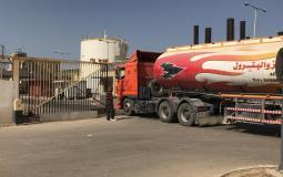 شاحنة وقود إلى غزة - ارشيفية