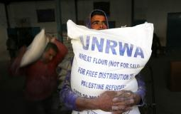 مساعدات غذائية من الأونروا للاجئين الفلسطينيين - أرشيف