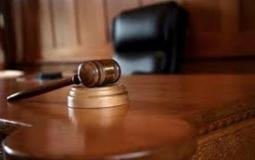 محكمة  الاحتلال - توضيحية