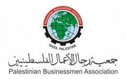جمعية رجال الأعمال الفلسطينيين