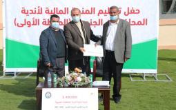 المنحة المالية لأندية محافظات غزة