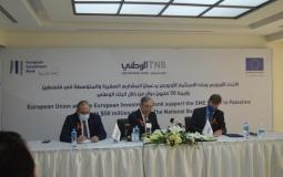 توقيع إتفاقية لدعم المشاريع الصغيرة والمتوسطة في فلسطين