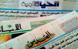 الصحف الفلسطينية