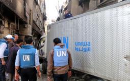 موظفو من وكالة غوث وتشغيل اللاجئين الفلسطينيين (أونروا) - توضيحية