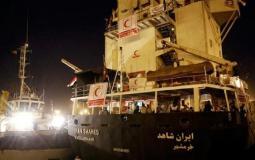 انقاذ ناقلة نفط ايرانية على ميناء  جدة