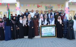 تعليم شرق خان يونس يحتفل بيوم المعاق العالمي بالتعاون مع مؤسسة الحق في الحياة