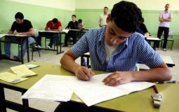اجابة اختبار التاريخ للثانوية العامة