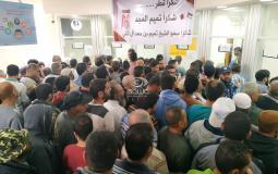 صرف المنحة القطرية 100 دولار في غزة