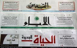 عناوين الصحف الفلسطينية