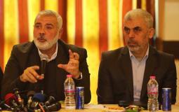 قيادة حماس في غزة -يحيى السنوار واسماعيل هنية-
