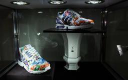 الحذاء الفريد