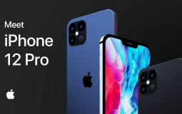 - آيفون 12 - موعد اصلاق هاتف آيفون 2020 -توضيحية-