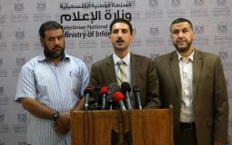 مؤتمر صحفي لنقابة موظفي غزة