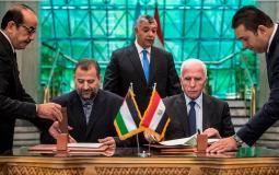 المصالحة الفلسطينية بين فتح وحماس - توضيحية
