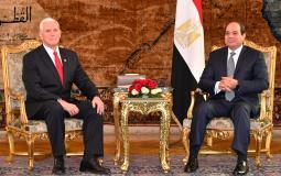 لقاء الرئيس المصري عبد الفتاح السيسي ونائب الرئيس الأميركي مايك بنس
