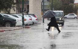 منخفض جوي وأمطار - توضيحية