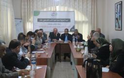 الهيئة الدولية لدعم حقوق الشعب الفلسطيني (حشد)