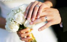 المنحة القطرية للزواج في غزة