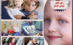 يافطة اطفال مرضي السرطان الإعلام الرياضي