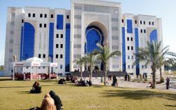 جامعة الاسراء في غزة