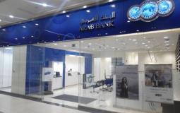 البنك العربي في فلسطين