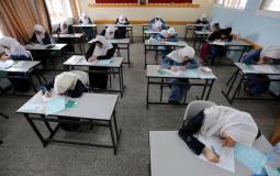 امتحان الثانوية العامة التوجيهي