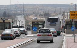 فتح الشارع الذي يفصل بين الفلسطينيين والإسرائيليين اليوم