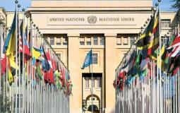 مقر الأمم المتحدة في جني -ارشيف-