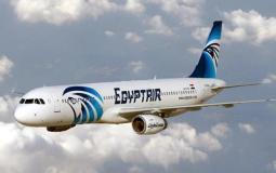 طيران مصر