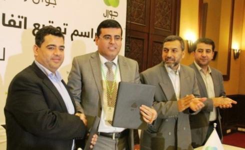 اتحاد الطائرة يوقع عقد رعاية بطولة الدوري