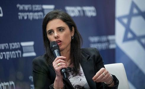 إيليت شاكيد وزير القضاء الإسرائيلية
