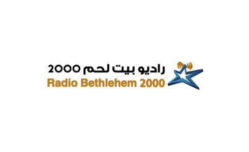 راديو بيت لحم 2000