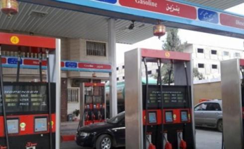 محطة وقود بغزة - أرشيفية