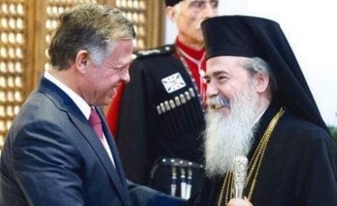 غبطة البطريرك ثيوفيلوس الثالث و الملك عبد الله الثاني