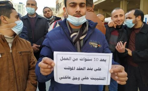 رابطة موظفي عقود المالية والبطالة الدائمة في غزة