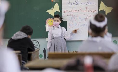 مدارس الأونروا في قطاع غزة