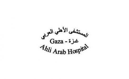 المستشفى الاهلي العربي