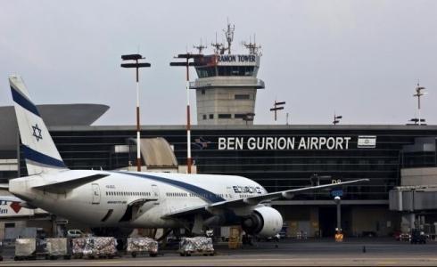 مطار بن غريون