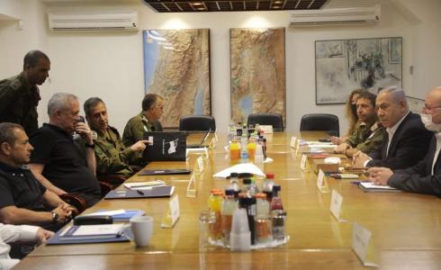 اجتماع الكابينت الإسرائيلي
