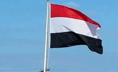 علم اليمن - توضيحية