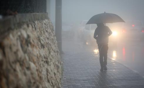 أمطار منخفض جوي - ارشيف