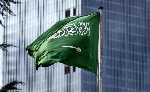 علم السعودية - توضيحية